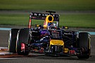 """Vettel: Red Bull divorce with Renault would be """"sad"""""""