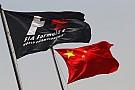 黎瑞刚领衔中国财团助推F1股份转让?