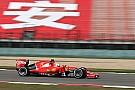 Un groupe chinois prêt à investir pour le rachat de la F1