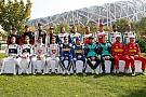 Pechino, sorteggiati i quattro gruppi per le qualifiche