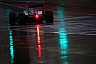 Квалификация Гран При США перенесена на воскресное утро