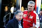 Вето Ferrari дало FIA повод объявить о тендере на моторы