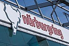 Il Nurburgring punta a riavere la Formula 1 nel 2017
