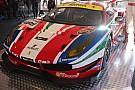 Ferrari представила модель 488 для гонок GT