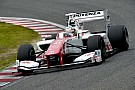 Karthikeyan finishes 11th in Super Formula season