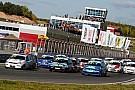 Сезон РСКГ 2016 года пройдёт на семи трассах