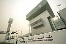 Vidéo - Un tour embarqué du circuit de Losail avec Nasser Al-Attiyah