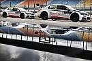 Судьба российского этапа WTCC пока не определена