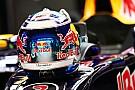 Ferrari: Red Bull é