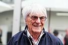 Экклстоун: Формула 1 не погибнет