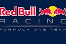 Red Bull Racing presenta il nuovo logo 2016
