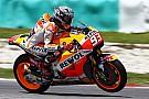Маркес оценил отставание Honda от Yamaha в секунду