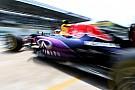 Red Bull: le ore di galleria per la monoposto 2017?