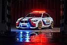 الكشف عن سيارة الأمان «بي إم دبليو إم2» للموتو جي بي
