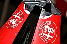Маркионне назвал условие возвращения Alfa Romeo в Ф1