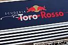 تورو روسو لن تستخدم كسوتها الجديدة في تجارب برشلونة الأولى