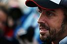 Одолеть Mercedes способна только McLaren, считает Алонсо
