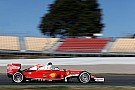 维特尔最快,梅赛德斯第一次发生故障