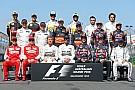 Topshots: De Formule 1-familie door de jaren heen
