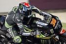 Bradley Smith unterschreibt für 2017 beim MotoGP-Team von KTM