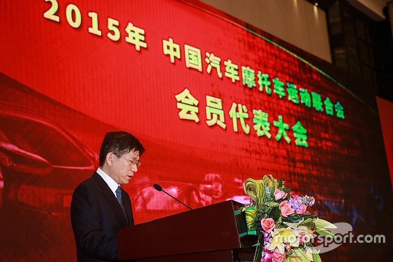 中国汽摩联改革新进展 行政协会及运营公司领导班子亮相