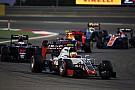 В Haas решили рискнуть с выбором шин на Гран При Китая