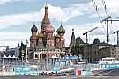 Etapa de Moscou da F-E corre risco de não acontecer