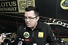 Lotus: 'Silverstone planı saçma'