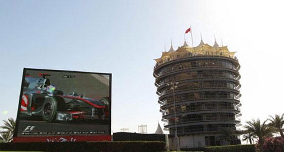Bahreyn Grand Prix'i sıralama turları - Canlı