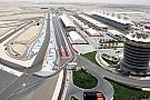 Bahreyn GP Cuma antrenmanları 1. seans - Canlı