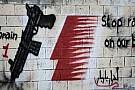FIA'ya Bahreyn güvencesi