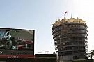 Bahreyn'de muhalifler yarışın iptal edilmesi için eylem yaptı