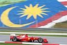 Ferrari: Massa'ya güveniyoruz