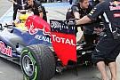 Fry: Red Bull yarım saniye önde