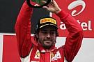 Alonso: Dünya ikinciliği zor