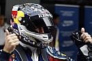 Hindistan'daki ilk zafer Vettel'in