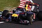 Japonya Grand Prix 2011 Sıralama turları - Vettel uzadı