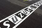 Suzuka: Gerçek bir F1 pisti