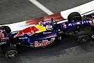 Vettel: Daha da hızlı olabilirdim