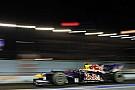 Vettel: Singapur'da şampiyonluğu değil kazanmayı düşünüyorum
