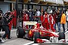 Alonso: Ferrari çok iyi bir ilerleme içinde