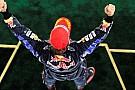 Red Bull: 'Vettel'in Ferrari'ye ihtiyacı yok'