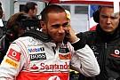 McLaren Hamilton'a kanat yetiştirme telaşında