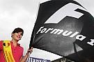 'F1 kendini daha iyi tanıtmalı ve yeni kaynaklar bulmalı'