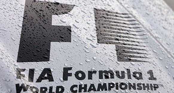 Cypher Group F1 başvurusunu geri çekti