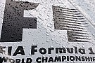Durango kendini F1'de görüyor