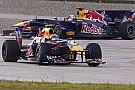 Webber Vettel'in yavaşlamasını istemiş