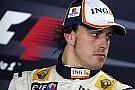 Alonso Hamilton'ın şampiyon olacağına inanmıyor
