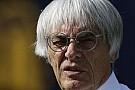 '2010'da İngiltere GP yok'