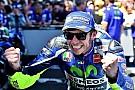 Randy Mamola yazıyor: Rossi Yamaha'ya bir mesaj verdi